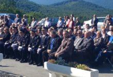 Žuta Lokva – obilježena 26. godišnjica pogibije četvorice policijskih službenika