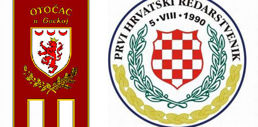 Grad Otočac domaćin središnje proslave 27. godišnjice Prvog hrvatskog redarstvenika