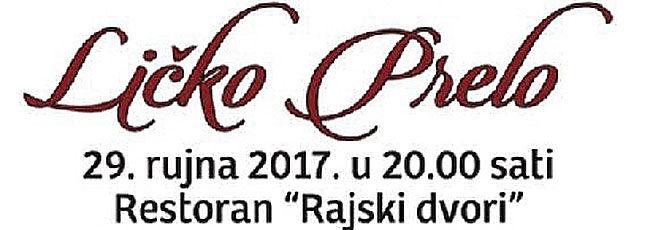 """Nastup KUD-a """"Lipa"""" Sinac i grupe """"Narodni dar"""" u Sisku"""