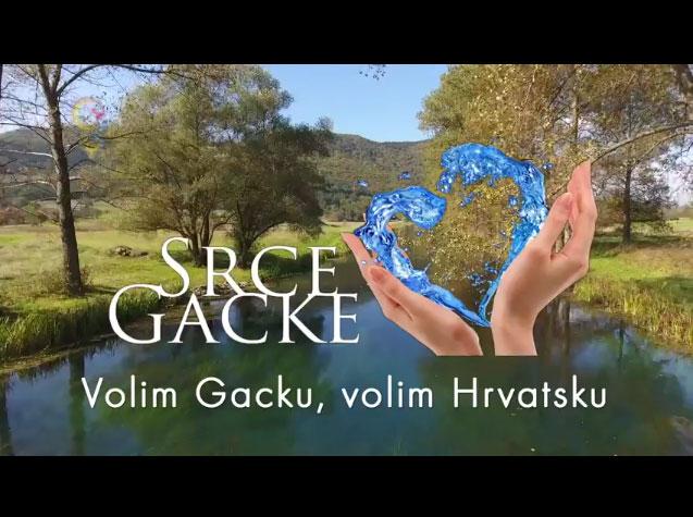 Srce Gacke