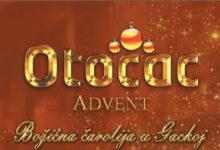 Božićna čarolija u Gackoj