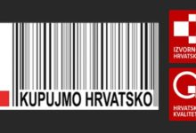 Kupujmo hrvatsko – specijalizirani projekt za turizam