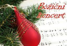 I ove godine Božićni koncert DVD-a Otočac