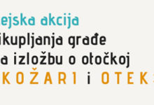 """Izložba KOŽARA i OTEKS – """"OSTAVITE TRAG!"""""""