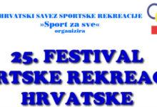 Udruga žena sportske rekreacije Otočac sutra na Festivalu sportske rekreacije Hrvatske