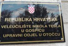 """Prijeti li Veleučilištu """"Nikola Tesla"""" zatvaranje?"""