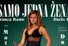 Noć kazališta 2018. / Samo jedna žena