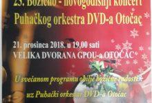Sutra Božićni koncert DVD-a Otočac