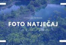 """Foto natječaj """"Čarolija prirode"""" u organizaciji NP Plitvička jezera"""