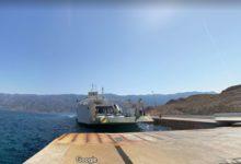 Bespovratna sredstva za rekonstrukciju i dogradnju trajektnog pristaništa Žigljen