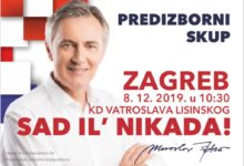 Škorin predizborni skup u Lisinskom