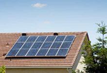 Treće izmjene natječaja za korištenje obnovljivih izvora energije