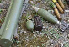 Predane bombe i razno streljivo