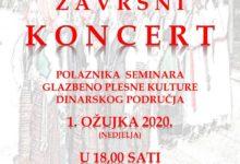 Završni koncert polaznika Seminara glazbeno-plesne kulture dinarskog područja