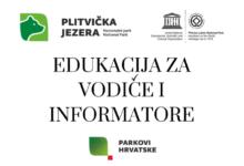 Edukacija za vodiče i informatore u organizaciji NP Plitvička jezera