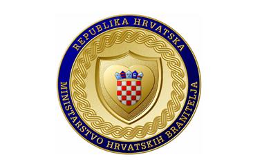 Odgoda održavanja tribina na temu aktualnog javnog poziva za dodjelu potpora radu zadruga hrvatskih branitelja