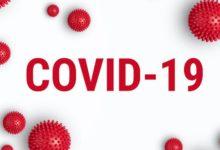 Nema novooboljelih od COVID-a 19!