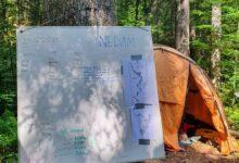 Nova otkrića u jami Nedam