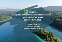 """Promotivna akcija """"Tjedan odmora vrijedan"""" u NP Plitvička jezera"""