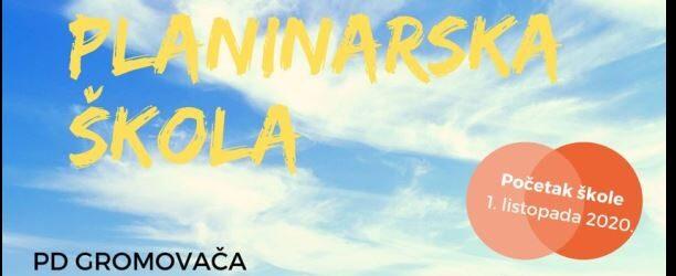 1. listopada počinje Mala planinarska škola za učenike