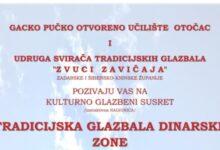 """Kulturno glazbeni susret i radionica """"Tradicijska glazbala dinarske zone"""""""