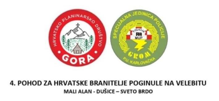 Četvrti pohod za hrvatske branitelje poginule na Velebitu