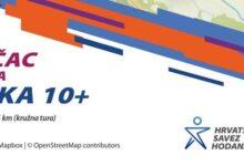 Prijavite se na 3. Hrvatski festival hodanja