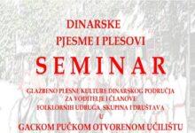 Seminar o glazbeno-plesnoj kulturi dinarskog područja